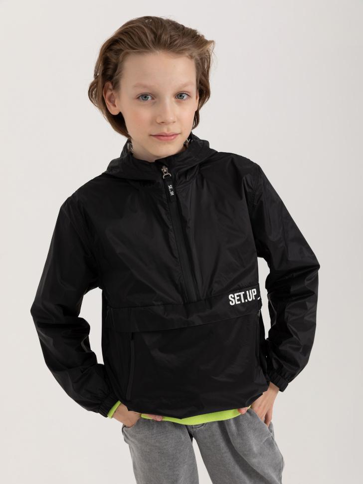 Куртка-анорак для мальчиков (черный, 122/ 7-8 YEARS)