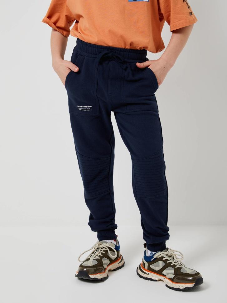 SELA Базовые джоггеры для мальчиков (синий, 128/ 8-9 YEARS)