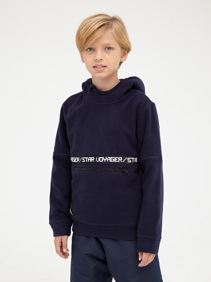 Купить со скидкой куртка для мальчиков (фиолетовый, 8)