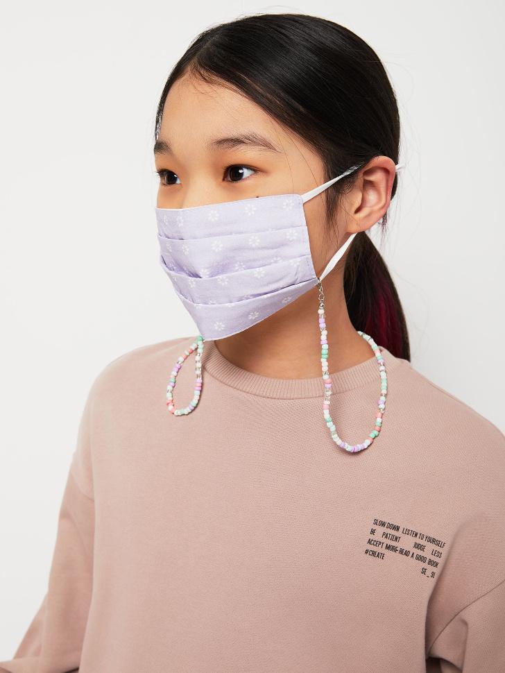 Набор масок для лица с цепочкой из бисера для девочек