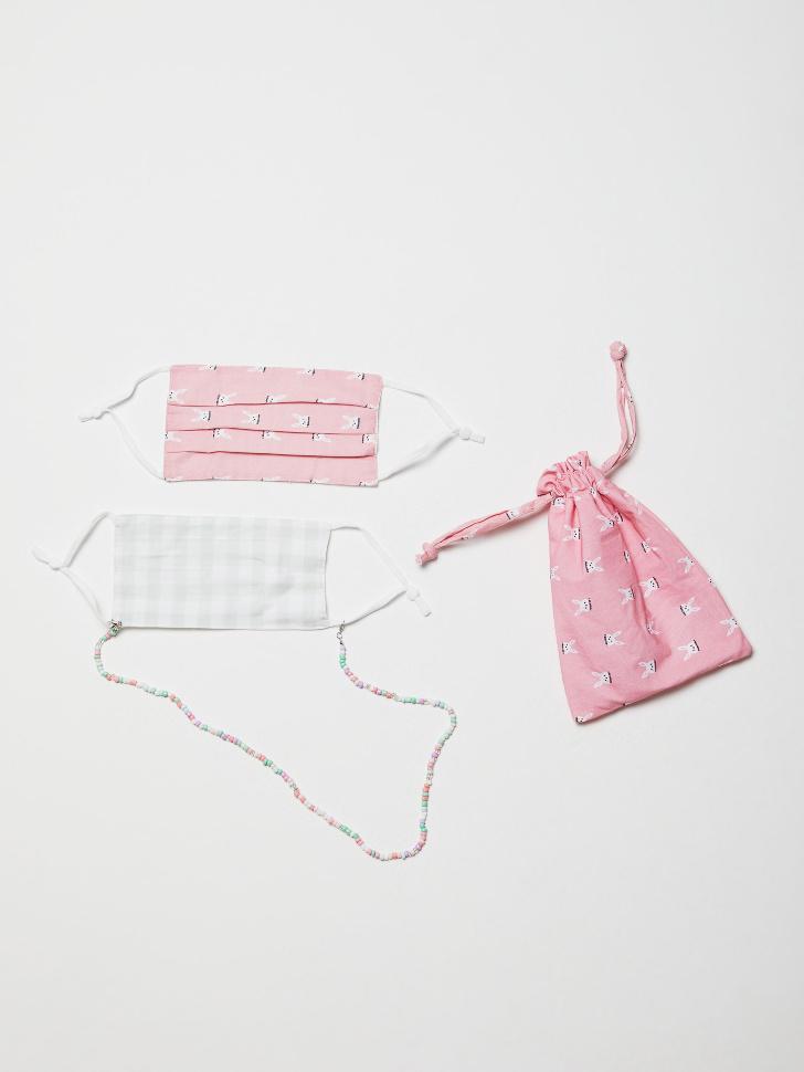 Набор масок для лица с цепочкой для девочек