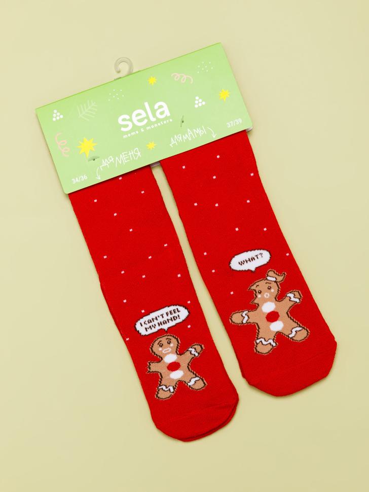 Набор носков для детей и взрослых (красный, 23-25, 20-22)