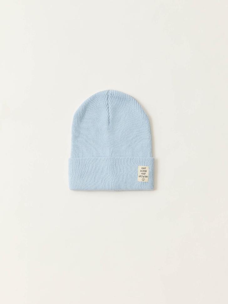 Вязаная шапка с отворотом (голубой, 52 - 54)